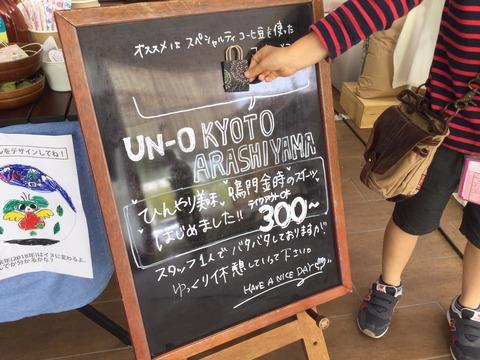 20171001_171001_0025