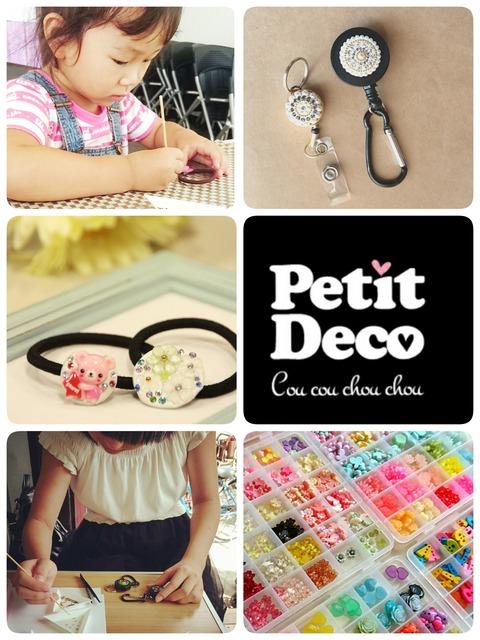 18-02-23-18-08-12-390_deco