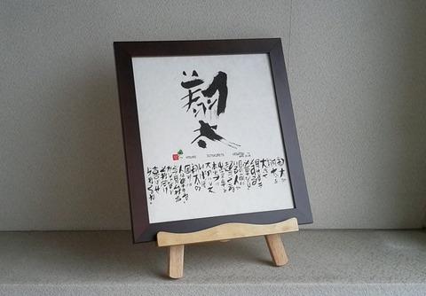中和紙1 - コピー