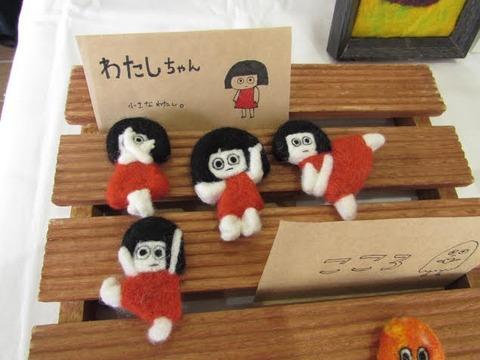 羊毛雑貨cobachi-3