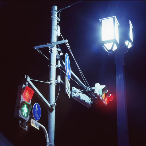 Signals_201107