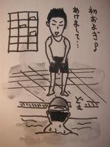 初泳ぎ2010