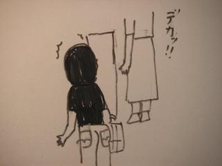 PICT0338