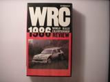 WRC1986