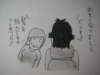 PICT0531