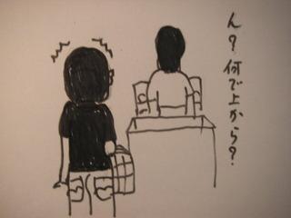 PICT0337