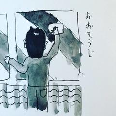 misoka3