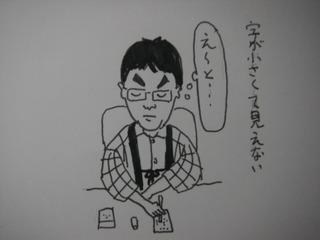 PICT0551