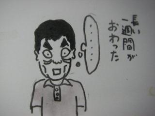 PICT0488