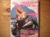 バイク乗りなら読んどけ