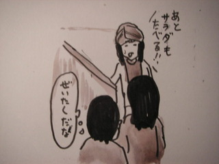 PICT0333