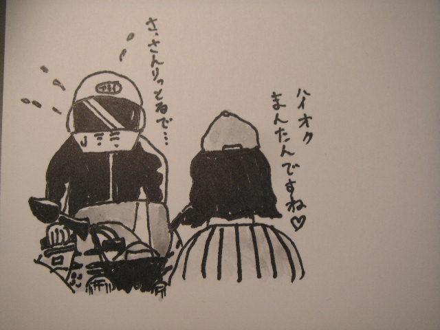 a46e7dc4.jpg
