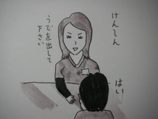 PICT0530