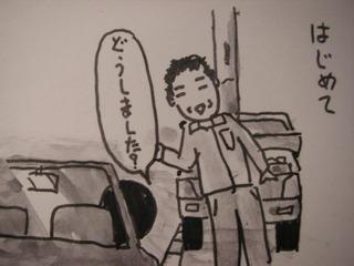 PICT0389