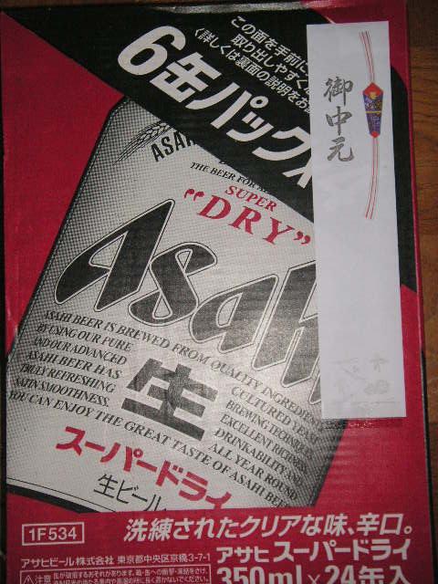 d29969b7.JPG
