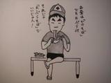 かけそば天ぷら付