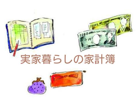 sketch-1522573945764