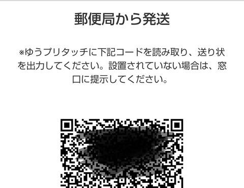 IMG_20210708_105602