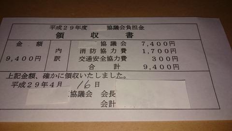 DSC_0880