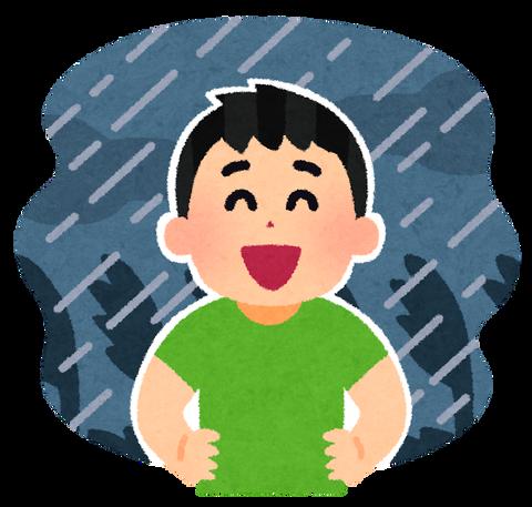 kimochi_positive_man