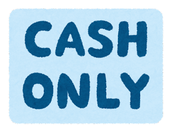 text_pay_cash_only_box