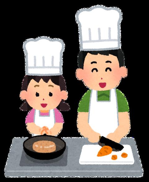 cooking_oyako_man_girl