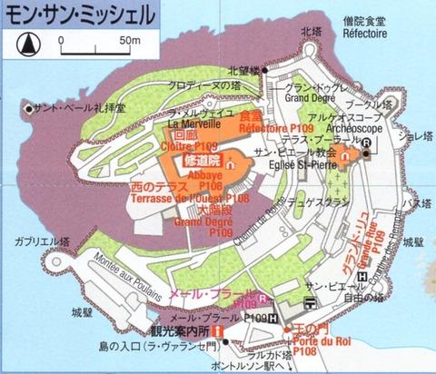 モンサンミッシェル地図1