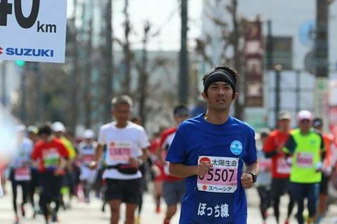 静岡マラソン2017レポ4 アオヒゲ vs トーマス・ヒックス