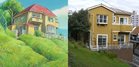ポニョの家とマイチケットの事務所
