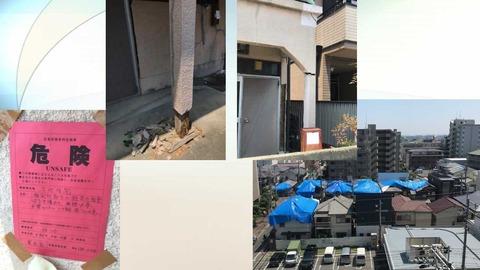 4-大阪北部地震