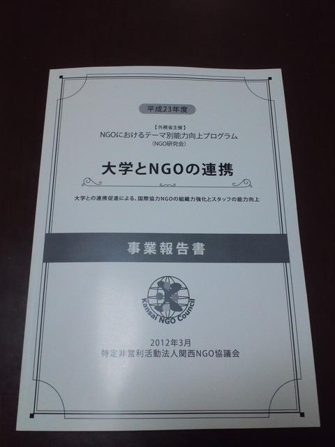 KIMG0005
