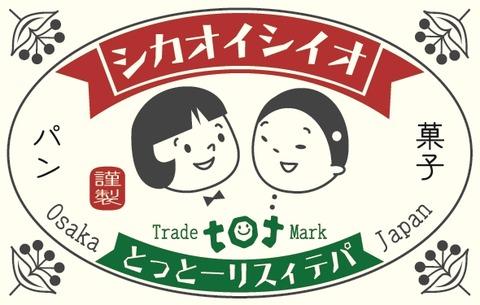 32ツキイチカフェ団体ロゴ
