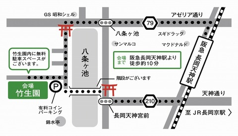 map_kaijyo