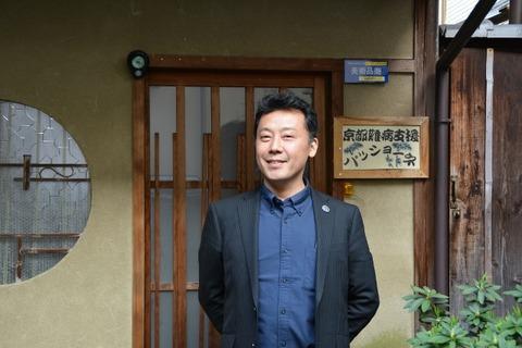 上野山プロフィール (640x427)