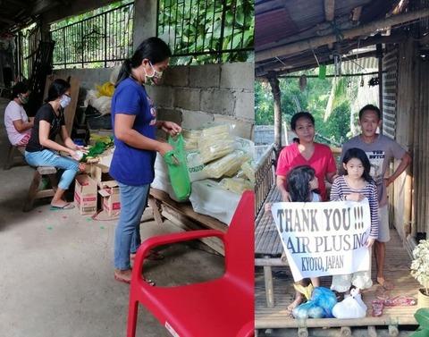 マリナオ村への食料支援