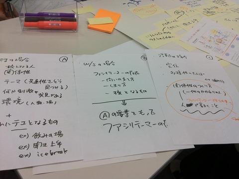 tukiichi 13_image