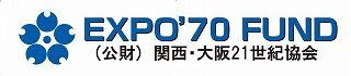 万博基金ロゴマーク_page-0002
