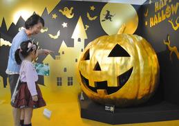 黄金かぼちゃ