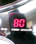 ¥2000