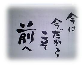 67d68ada.jpg
