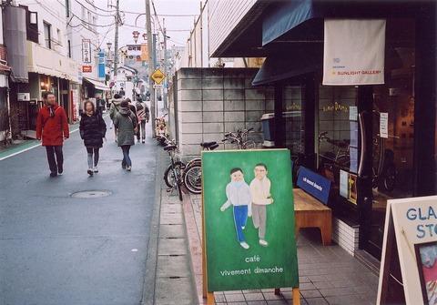 鎌倉015