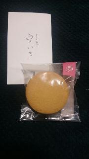 鎌倉066