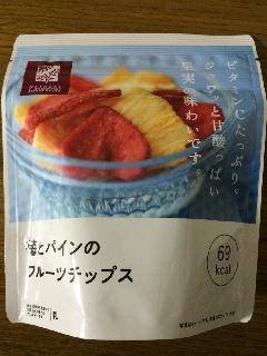 フルーツチップ