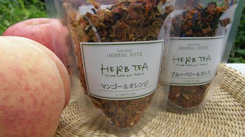 フルーツチップ 紅茶