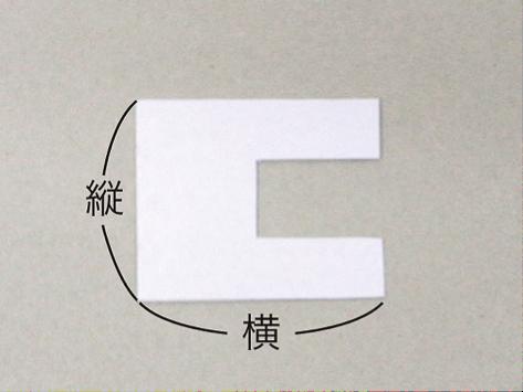 毛糸006