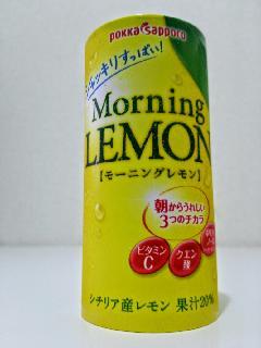 モーニングレモン