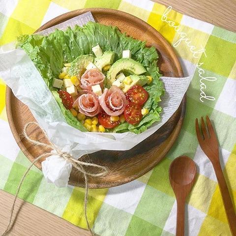 サラダ018