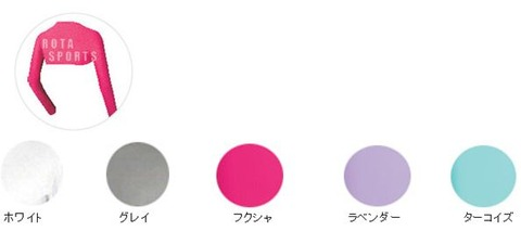 ArmColor