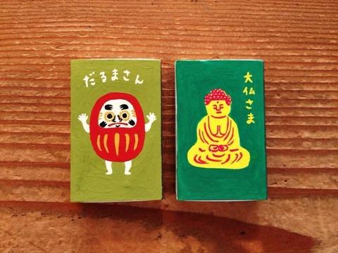 鎌倉045