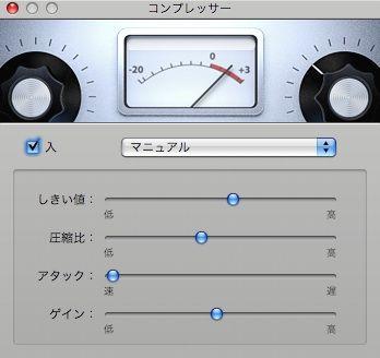 soundmake4